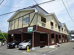 JR山形新幹線 山形駅 バス15分 大学病院口下車 徒歩2分の賃貸アパート