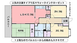 姪浜駅 9.1万円