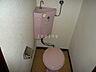 トイレ,1DK,面積22.68m2,賃料2.0万円,バス くしろバス愛国東1丁目下車 徒歩4分,,北海道釧路市愛国東1丁目20-20
