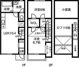 [テラスハウス] 茨城県つくばみらい市陽光台2丁目 の賃貸【茨城県 / つくばみらい市】の間取り