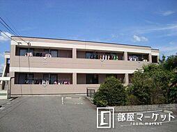 愛知県豊田市東山町2丁目の賃貸アパートの外観