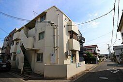 西舞子駅 3.0万円