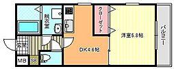 パル・オリエント[3階]の間取り