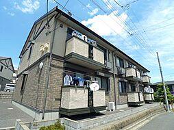 コモド八ヶ崎B[2階]の外観