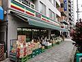 コア三田店(1...