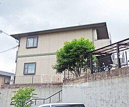 京都府京都市北区大宮薬師山東町の賃貸アパートの外観