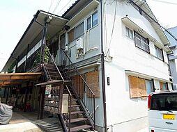 福寿荘[1階]の外観