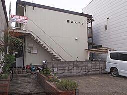西山ハイツ2階[2-A号室]の外観