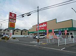 キリン堂 茨木総持寺店(802m)