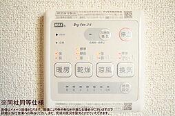 三河豊田駅 3,790万円