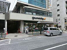 グルメシティ 四谷店