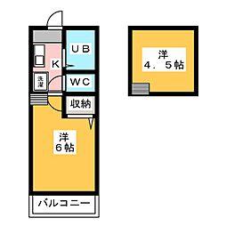 高塚駅 2.6万円