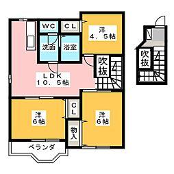 グレースランド I II[2階]の間取り