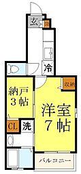コントレイル[1階]の間取り