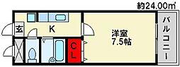 ソフィアコート[2階]の間取り