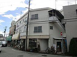 福山マンション[3階]の外観