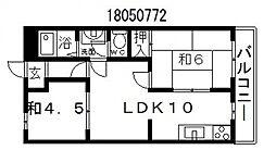 第一サンハイム[4階]の間取り