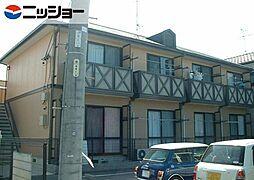 ヴェルディー小幡[2階]の外観