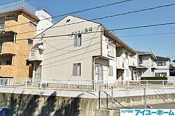 タウニィ長崎[2階]の外観