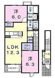 プリムローズ[A203号室号室]の間取り