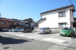 畝 駐車場