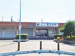 名鉄名古屋本線「富士松」駅4300m
