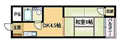 大阪府大阪市都島区都島本通2丁目の賃貸アパートの間取り