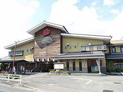 Steer Odasaga[2階]の外観