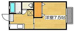 サンシティ1[2階]の間取り