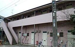 🉐敷金礼金0円!🉐矢崎ハイツ