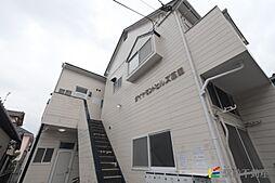 福岡県福岡市東区原田4丁目の賃貸アパートの外観