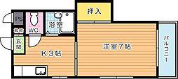ギャラン千代ヶ崎[2階]の間取り