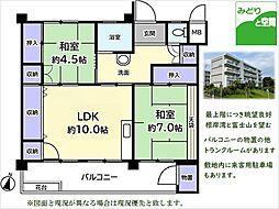🉐敷金礼金0円!🉐汐見台第8住宅