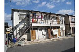 浅野荘[201号室]の外観