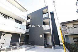 小田急江ノ島線 大和駅 徒歩11分の賃貸マンション