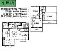 1号地建物参考プラン