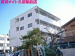 コーポアジヤ[3階]の外観
