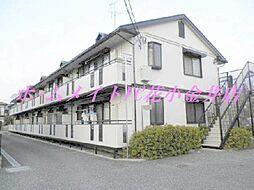 東京都小平市花小金井8丁目の賃貸アパートの外観