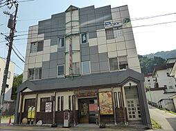プラザ和田