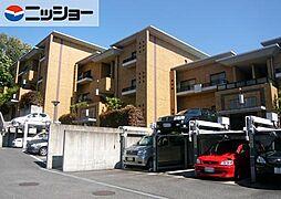三渓ヒルズ E棟[3階]の外観