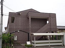 パルティール[2階]の外観