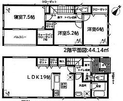 竹村駅 3,490万円