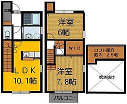 [テラスハウス] 栃木県真岡市長田1丁目 の賃貸【/】の間取り