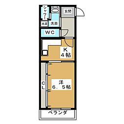 チサンマンション錦[5階]の間取り