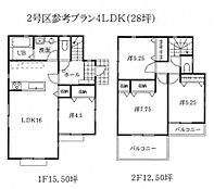 2号区建物参考プラン