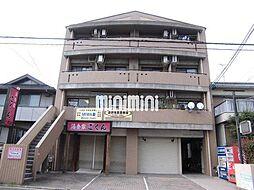 第3スカイマンション[4階]の外観
