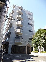 丸坂マンション[2階]の外観