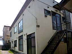北海道小樽市住ノ江1丁目の賃貸アパートの外観