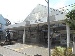 ライオンズマンション上石神井第2[2階]の外観