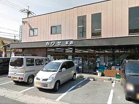 新鮮食品館カワ...